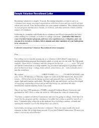 cover letter template volunteer position professional resume cover letter template volunteer position hospital volunteer samples cover letters livecareer write a volunteer recruitment letter