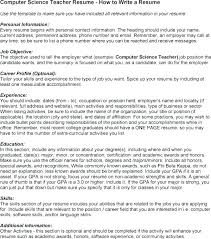 A Cover Letter Begins With Science Teacher Cover Letter Computer Teacher Cover Letter Teacher