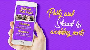 Party Invite E Invite Usd 50