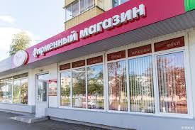 Сеть магазинов трикотажа и белья «<b>8 марта</b>» в Витебске