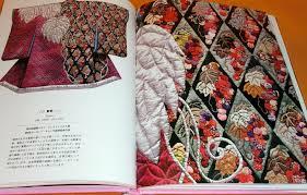 JAPANESE QUILT ART book fabric japan kimono vintage antique ... & Photo1: JAPANESE QUILT ART book fabric japan kimono vintage antique  traditional Adamdwight.com