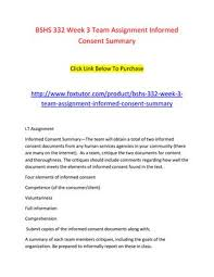 cultural and history essay self analysis