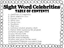 Third Grade Dolch Sight Words A Sight Word Incentive Program Dolch Third Grade Movie Star Theme