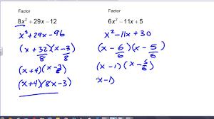 lesson 52 solve ax2 bx c 0