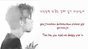 color coded infinite h ft sanchez as long as you re not crazy 미치지 않고서야 s han rom eng