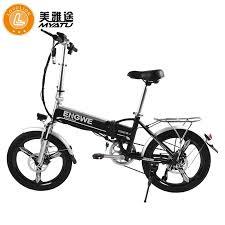 <b>MYATU</b> Smart Folding <b>Electric</b> Bike 20 inch <b>Mini Electric</b> Bicycle ...