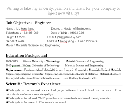 Amazing Materials Science And Engineering Resume Contemporary