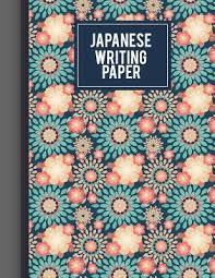 Japanese Writing Paper Japanese Writing Paper For Language