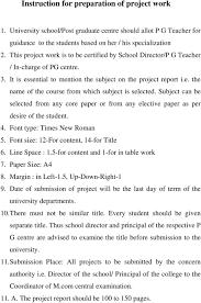 personal characteristics essay apply texas application essay