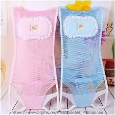 philippines gk baby bath shower net bed frame pink beyond
