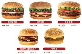 whopper sandwich jr bacon cheeseburger cheese mcdonald s calories 750 burger king bacon double cheeseburger nutrition