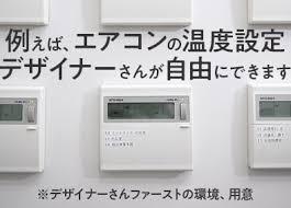 京都市京都府の転職求人情報 Doda