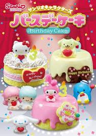 Re Ment Sanrio Birthday Cake Hello Kitty Twin Star Texudo Sam