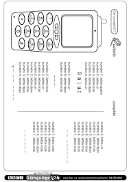 Primary French Printable worksheet | mes cours | Pinterest ...
