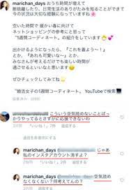 濱崎 マリア 死亡