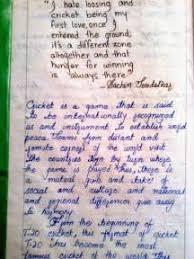 essay on my favourite game cricket pdf  essay on my favourite game cricket pdf