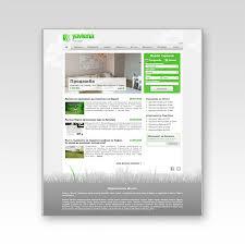Jb Websites Jb Solutions Software Development