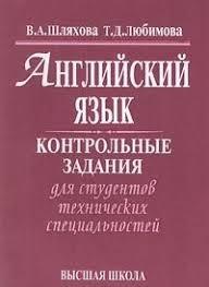 Готовые контрольные по английскому языку ВКонтакте Готовые контрольные по английскому языку