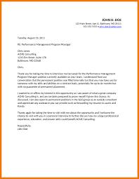 17 Thanks Letter Mbta Online