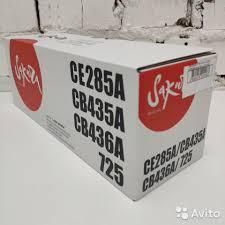 <b>Картридж CE 285 A</b>, CB 435 A купить в Пензенской области на ...