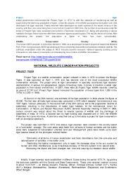 essay on wild life conservation essay on welfare reform quality essay quality management essay quality management essay national review short essay