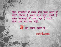 Best lines for life Nice Lines About Life On Hindi With Images Best 100 Line Hindi 40