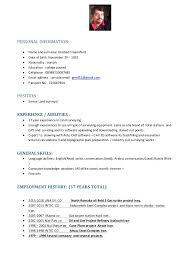 Personal Information Resume