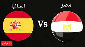 بث مباشر مباراة مصر و اسبانيا في أولمبياد طوكيو 2020 - YouTube