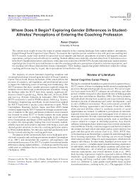Where Does It Begin? Exploring Gender Differences in Student- Athletes'  Perceptions of Entering the Coaching Profession