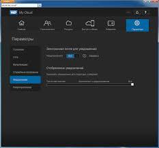 ♛ Текущее хранение документов реферат silva lee cf Текущее хранение документов реферат фото