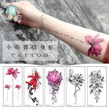 Tetování Malé