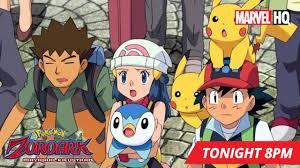 Catch Pokemon the Movie : Zoroark... - Anime News India