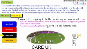 care uk top most interview questions and answers online videos care uk top most interview questions and answers online videos