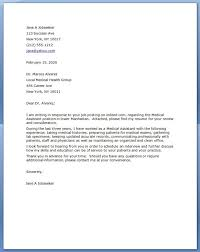 Cover Letter For Veterinary Assistant With No Experience Letter