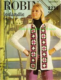 Crochet Patterns Galore Simple Decorating Design