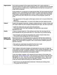 How To Critique An Essay How To Critique Essays Peer Review By Mrtaenglish