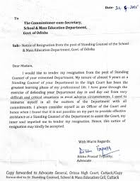 Resignation Letter Format For Central Government Employee Save ...