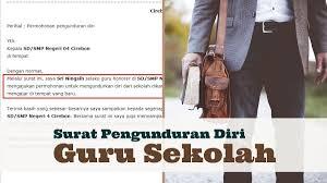 Surat dinas tersebut adalah surat pengunduran diri dari sekolah sebagai operator atau bendahara sekolah. 3 Contoh Surat Pengunduran Diri Dari Sekolah Sederhana Sopan