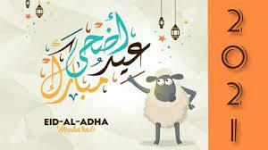 تهنئة_عيد_الاضحى_حالات_واتس_اب|أجمل وأحلى تبريكات وتهاني عيد الاضحى المبارك  للأحباب ٢٠٢١ AID ALADHA - YouTube