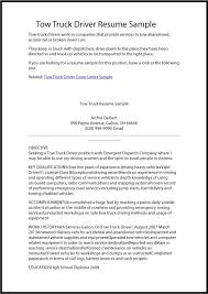Tow Truck Driver Resume Cover Letter Samples Cover