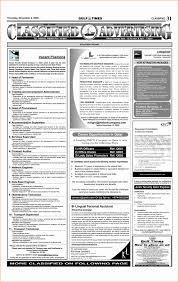 Experience Certificate Format Interior Designer C Copy Experience ...