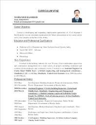 Career Objective For Mechanical Engineer Resume Possible Objectives For Resumes Englishor Com
