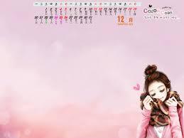 Korea cute girl korea background ...