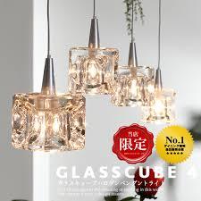 pendant light glass cube 44 light lighting lights glass stylish nordic designers hanging kitchen cute living atrium bar for dining natural modern cafe style