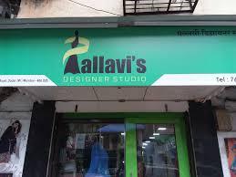 Pallavi Design Studio Pallavis Designer Studio Dadar West Women Western