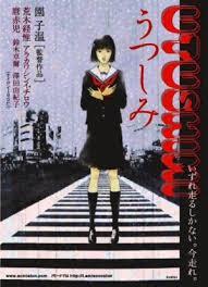 Utsushimi (2000)