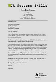 Cover Letter Resume Template Word 100 Free Cover Letter Template Word Jscribes Com