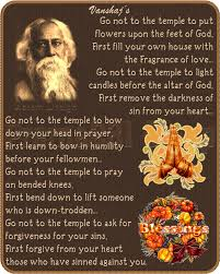 rabindranath tagore essay meaning of friendship essay rabindranath tagore poems in hindi