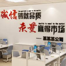 office wall stickers. Integrity Quality 3d Wall Stickers Company Office Corporate  Culture Inspirational Slogan Decoration E