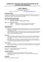 How To Write A Resume For Part Time Job Simple Student Job Resume